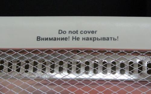 ИК-обогреватели нельзя накрывать. А то пиши пропало